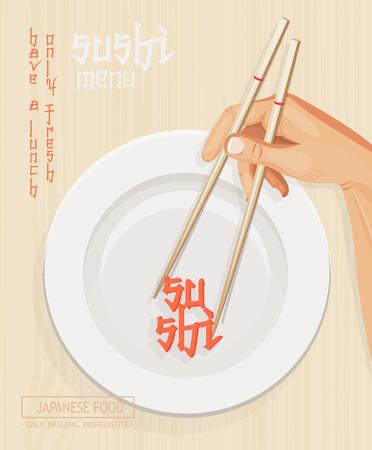 Japanese cuisine restaurant sushi menu cover in light design Illustration