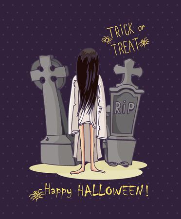 arboles de caricatura: Feliz tarjeta de invitación de vectores de Halloween