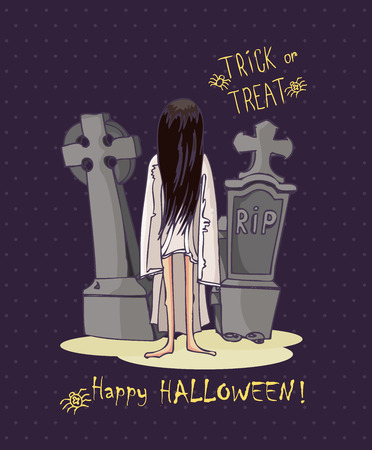 cartoon trees: Happy Halloween vector invitation card