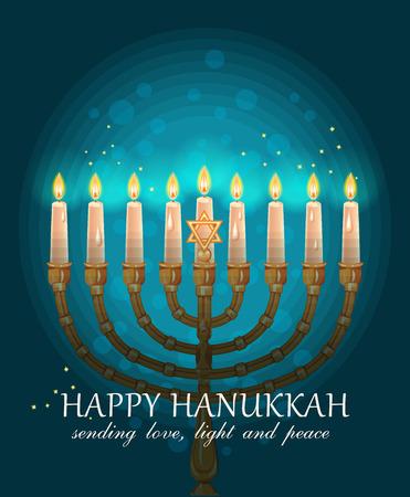 Gelukkige Chanoeka wenskaart ontwerp, joodse vakantie. vector illustratie Stock Illustratie