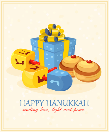 jewish: Happy Hanukkah greeting card design, jewish holiday. Vector illustration