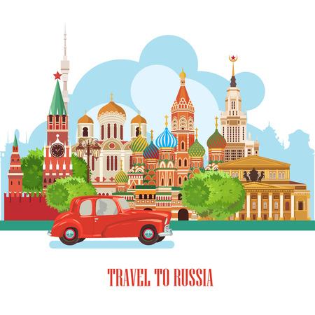 matrioshka: Russia vector poster. Russian background with city landmark. Travel concept.