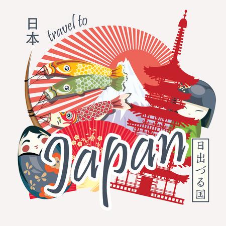 Gorgeous Japan travel poster - Фото со стока - 60626354