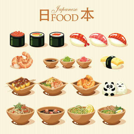 Japanese food set in vintage style. Illustration