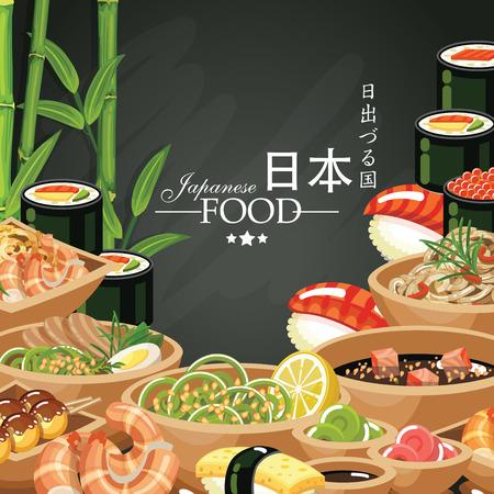 ramen: Japanese food set in vintage style. Illustration