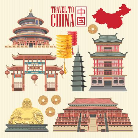 中国旅行のベクター イラストです。中国語は、建築、料理、衣装、ビンテージ スタイルの伝統的なシンボルで設定します。中国を意味する中国語の