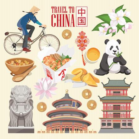 Chiny podróżować ilustracji wektorowych. Chiński zestaw z architekturą, jedzenie, stroje, tradycyjne symbole w stylu vintage. Chiński tekst oznacza Chin