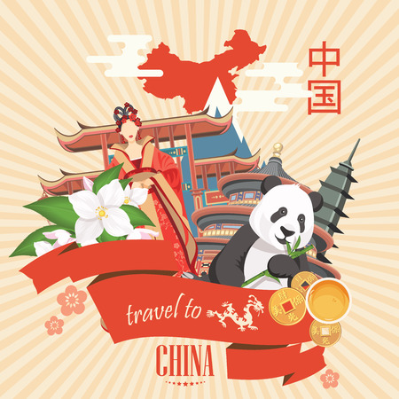 China travel vector illustration. Chinese set with architecture, food, costumes, traditional symbols in vintage style. Chinese text means China Çizim