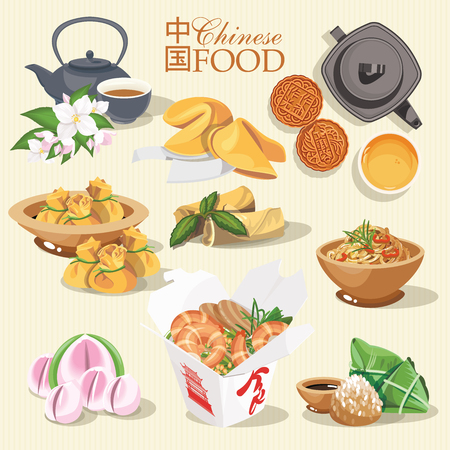 Vector set with chinese food. Chinese street, restaurant or homemade food illustrations for ethnic asian menu
