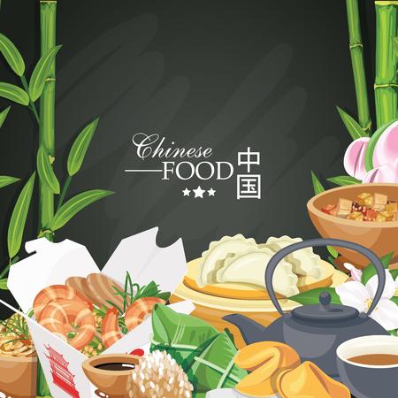 Conjunto de vectores con la comida china. calle chino, restaurante o ilustraciones comida casera para el menú asiático étnica Ilustración de vector