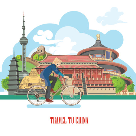 China travel vector illustration. Chinese set with architecture, food, costumes, traditional symbols in vintage style. Chinese text means China Zdjęcie Seryjne - 61589039