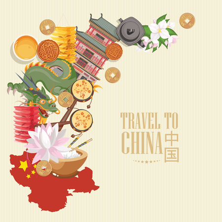 China travel vector illustration. Chinese set with architecture, food, costumes, traditional symbols in vintage style. Chinese text means China Ilustracja