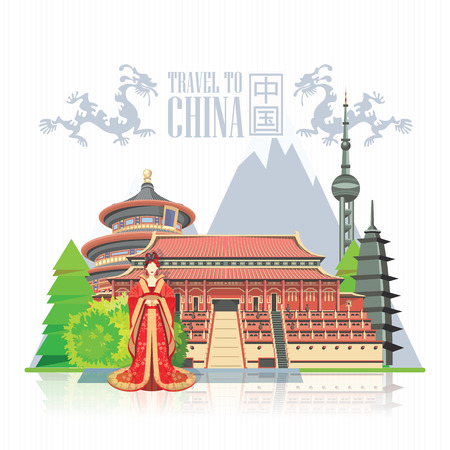architecture: China travel vector illustration. Chinese set with architecture, food, costumes, traditional symbols in vintage style. Chinese text means China Illustration