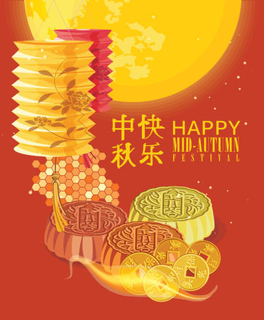 mooncake festival: Mid Autumn Lantern Festival vector background with with moon cake and chinese lanterns. Translation: Happy Mid Autumn Festival on Chuseok