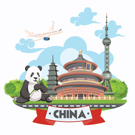 China travel vector illustration. Chinese set with architecture, food, costumes, traditional symbols in vintage style. Chinese text means China Иллюстрация