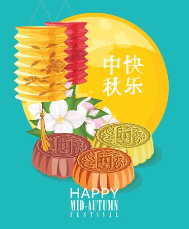 Metà di fondo di vettore di Autumn Lantern Festival con con il dolce della luna e le lanterne cinesi. Traduzione: Happy Mid Autumn Festival su Chuseok