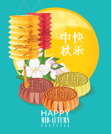 Mid Autumn Lantern Festival vector background with with moon cake and chinese lanterns. Translation: Happy Mid Autumn Festival on Chuseok