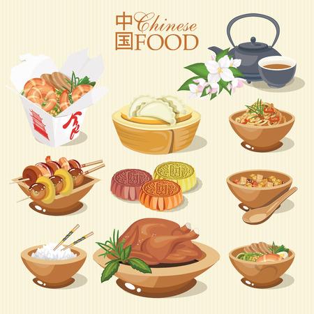 벡터 중국 음식으로 설정합니다. 중국어 거리, 레스토랑이나 민족 아시아 메뉴의 집에서 음식 그림