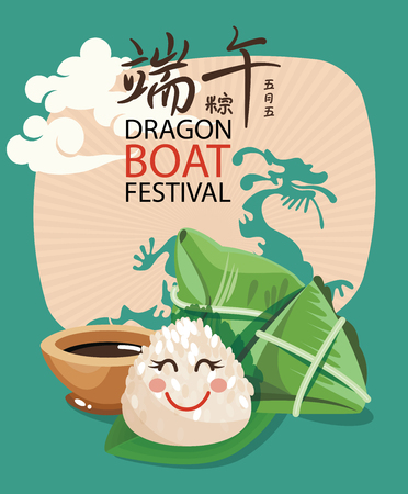Vector East Asia dragon boat festival. Chinese text means Dragon Boat Festival in summer. Chinese rice dumplings cartoon character and asian dragon Illustration