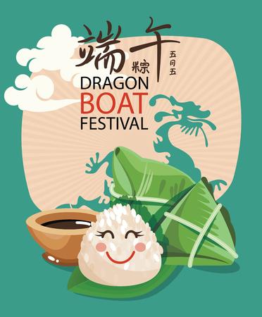 Wektor East Asia festiwal smoczych łodzi. Chiński tekst oznacza Dragon Boat Festival w lecie. Chiński znak ryż pierogi kreskówki i azjatyckiego smoka
