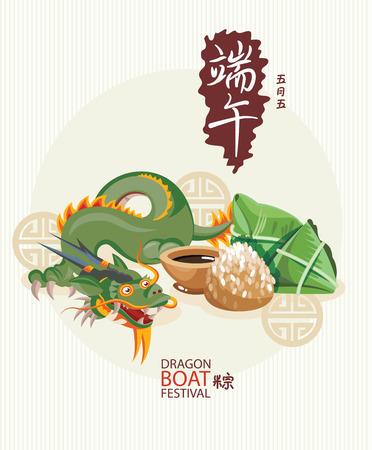 korea food: Vector East Asia dragon boat festival. Chinese text means Dragon Boat Festival in summer. Chinese rice dumplings cartoon character and asian dragon Illustration