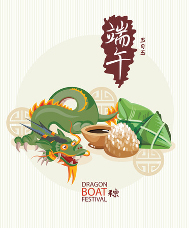 Vector East Asia dragon boat festival. Chinese text means Dragon Boat Festival in summer. Chinese rice dumplings cartoon character and asian dragon Stock Illustratie