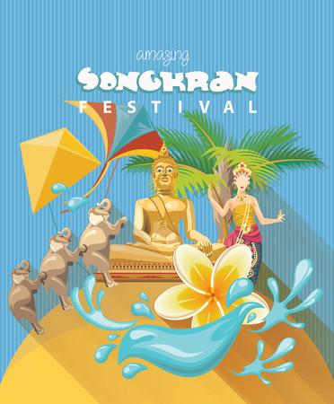 タイのソンクラン祭り。タイの祝日。漫画のベクトル図  イラスト・ベクター素材