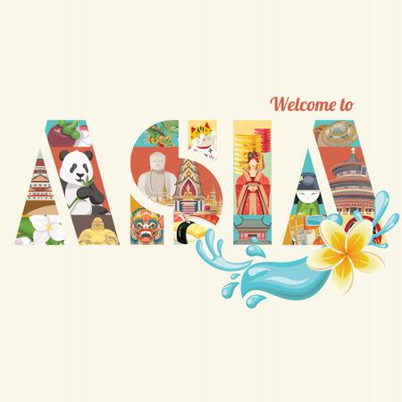 beijing: Asia detailed poster. Travel composition with famous asian landmarks. Vector illustration Illustration