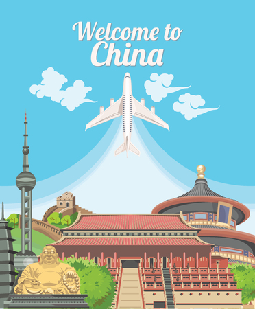 Welcome to China. Travel Chinese landmarks. Reklamní fotografie - 62820966