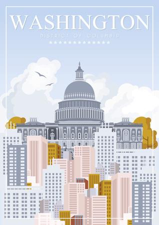 콜럼비아 특별 행정구 벡터 미국 포스터. 미국 여행 그림입니다. 미국 다채로운 인사말 카드입니다. 워싱턴 DC 일러스트