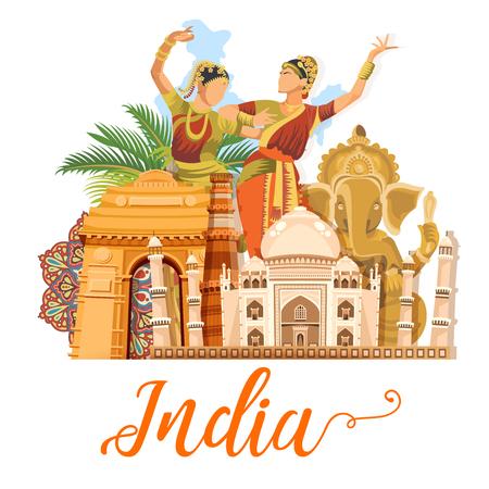 India ilustración vectorial. Cartel colorido indio. Día de la Independencia. Foto de archivo - 78689385