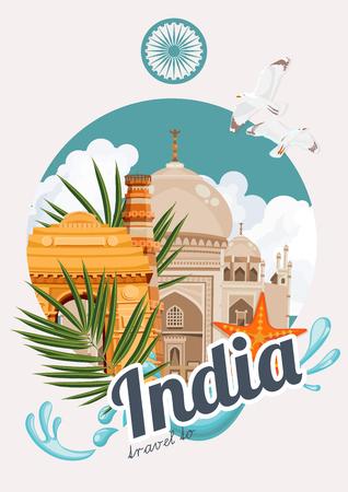 India ilustración vectorial. Cartel colorido indio. Día de la Independencia. Foto de archivo - 78689387