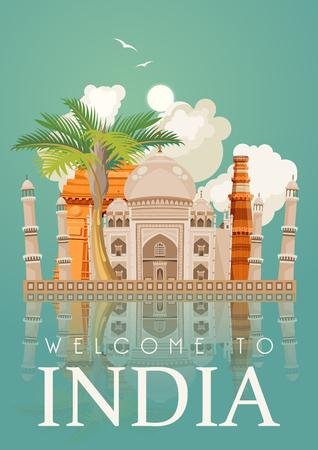 インドのベクトル図です。インドのカラフルなポスター。独立記念日。