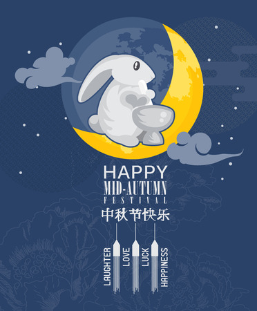 Happy Mid Autumn Festival background with chinese traditional icons. Vector illustration. Chinese translate : Mid Autumn Festival. Vettoriali