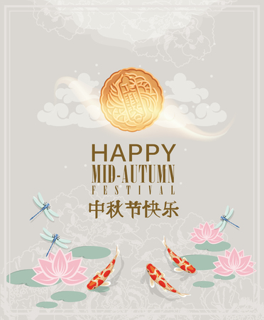 Happy Mid Autumn Festival background with chinese traditional icons. Vector illustration. Chinese translate : Mid Autumn Festival. Çizim