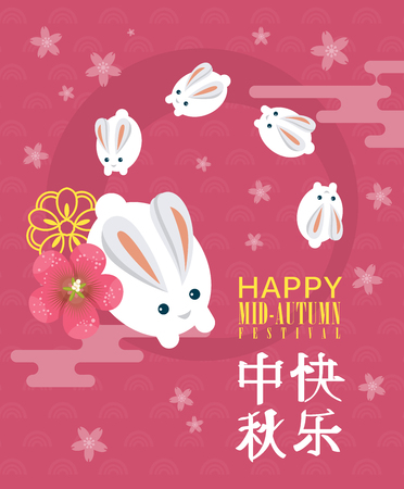 Happy Mid Autumn Festival background with chinese traditional icons. Vector illustration. Chinese translate : Mid Autumn Festival. Illustration