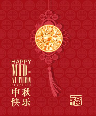 Happy Mid Autumn Festival background with chinese traditional icons. Vector illustration. Chinese translate : Mid Autumn Festival. Stock Illustratie