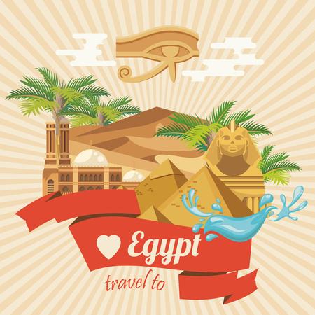 이집트 여행 벡터입니다. 평면 디자인에 이집트 전통 아이콘입니다. 휴일 배너입니다. 휴가 및 여름 포스터입니다.