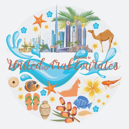 Vector Reiseplakat von Vereinigten Arabischen Emiraten. UAE-Schablone mit modernen Gebäuden und Moschee in der hellen Art.