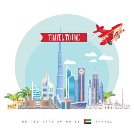 아랍 에미리트의 벡터 여행 포스터입니다. 현대적인 건물과 모스크 가벼운 스타일 아랍 에미리트 연방 템플릿. 스톡 콘텐츠 - 89823755