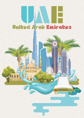 Poster de viagens vetorial dos Emirados Árabes Unidos. Modelo EAU com edifícios modernos e mesquitas em estilo leve.