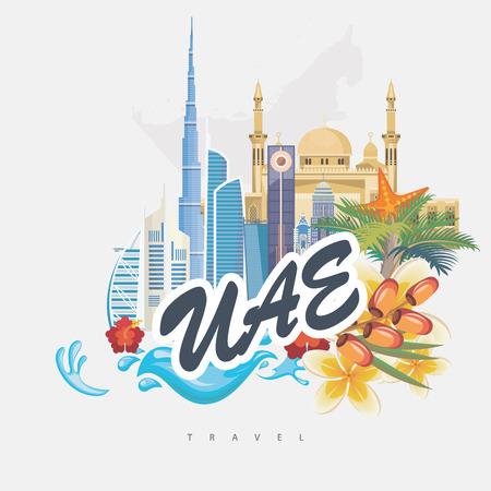 アラブ首長国連邦のベクトル旅行ポスター。モダンな建物と光スタイルのモスクにアラブ首長国連邦のテンプレートです。