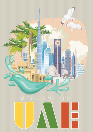 Vector travel poster of United Arab Emirates . UAE template with modern buildings and mosque in light style. Ilustração