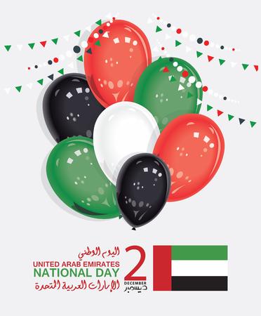 Vektor-Poster von Vereinigte Arabische Emirate. UAE-Schablone mit modernen Gebäuden und Moschee in der hellen Art. Text auf Arabisch - Unabhängigkeitstag, 2. Dezember. Standard-Bild - 89823992