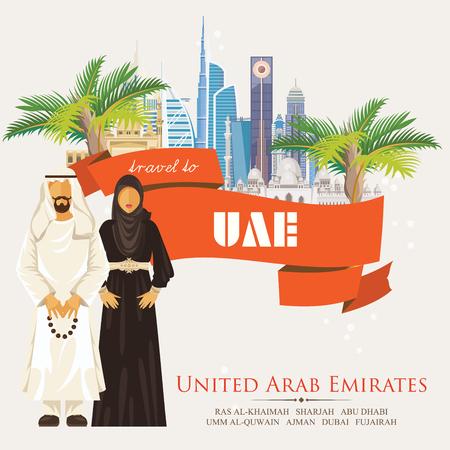 Cartel de viaje de vector de Emiratos Árabes Unidos. Plantilla de los Emiratos Árabes Unidos con edificios modernos y mezquita en estilo ligero.