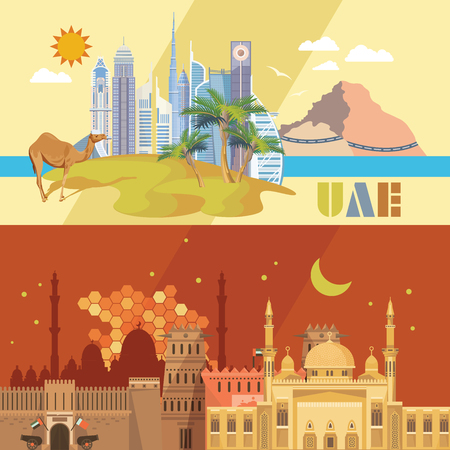 Vector travel poster of United Arab Emirates. UAE template with modern buildings and mosque in light style. Imagens - 89824007