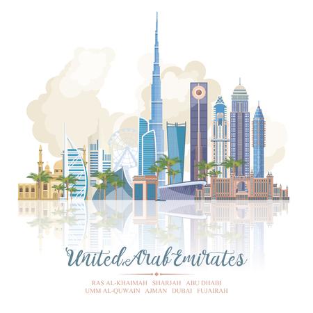 아랍 에미리트의 벡터 여행 포스터입니다. 현대적인 건물과 모스크 가벼운 스타일 아랍 에미리트 연방 템플릿. 스톡 콘텐츠 - 89824008