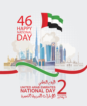 Vector poster of United Arab Emirates. UAE template with modern buildings and mosque in light style. Text in Arabic - Independence day, 2 December. Stok Fotoğraf - 89824314