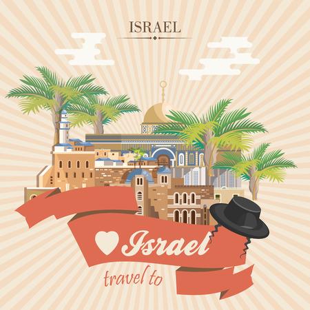 Bandiera di vettore di Israele con punti di riferimento ebraici. Poster di viaggio in design piatto Archivio Fotografico - 91032608