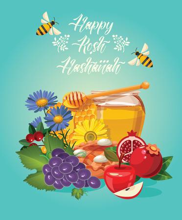 Happy Rosh Hashanah vector greeting card. New year poster in modern style. Shana tova